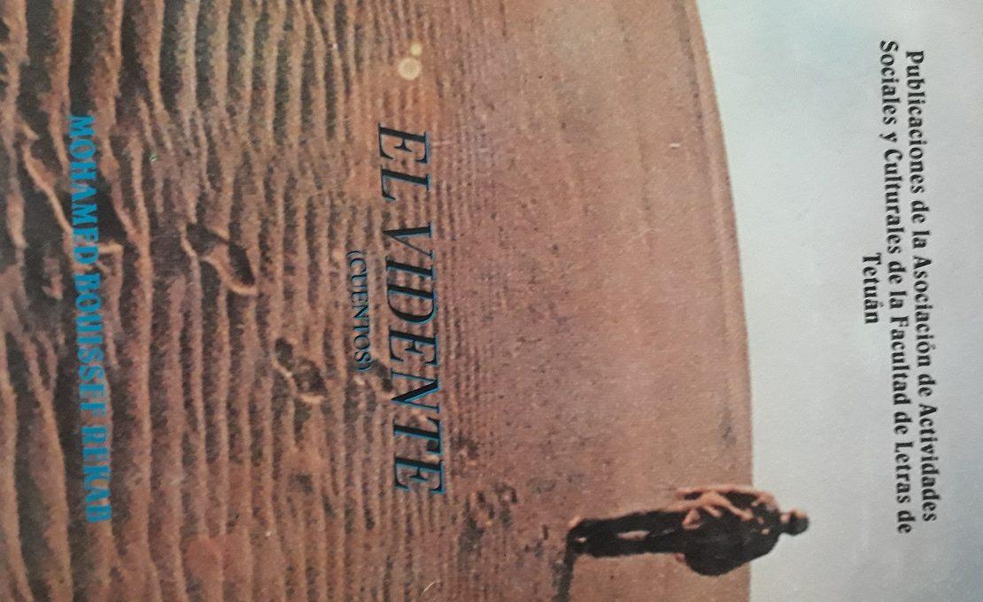 El vidente Mohamed Bouissef Rekab. Publicaciones Asociación Actividades Sociales y Culturales de la Facultad de Letras de Tetuán, 1994.   Es un conjunto de cuentos que tratan de la realidad social de Marruecos en esa época.  Algunos relatos de ellos hablan del duro y cruel tema palestino.
