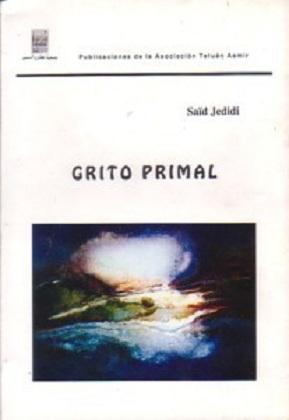 Said Jedidi - Grito primal