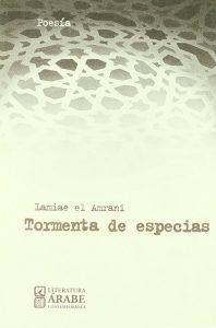 lamiae El Amrani - Tormenta de especias